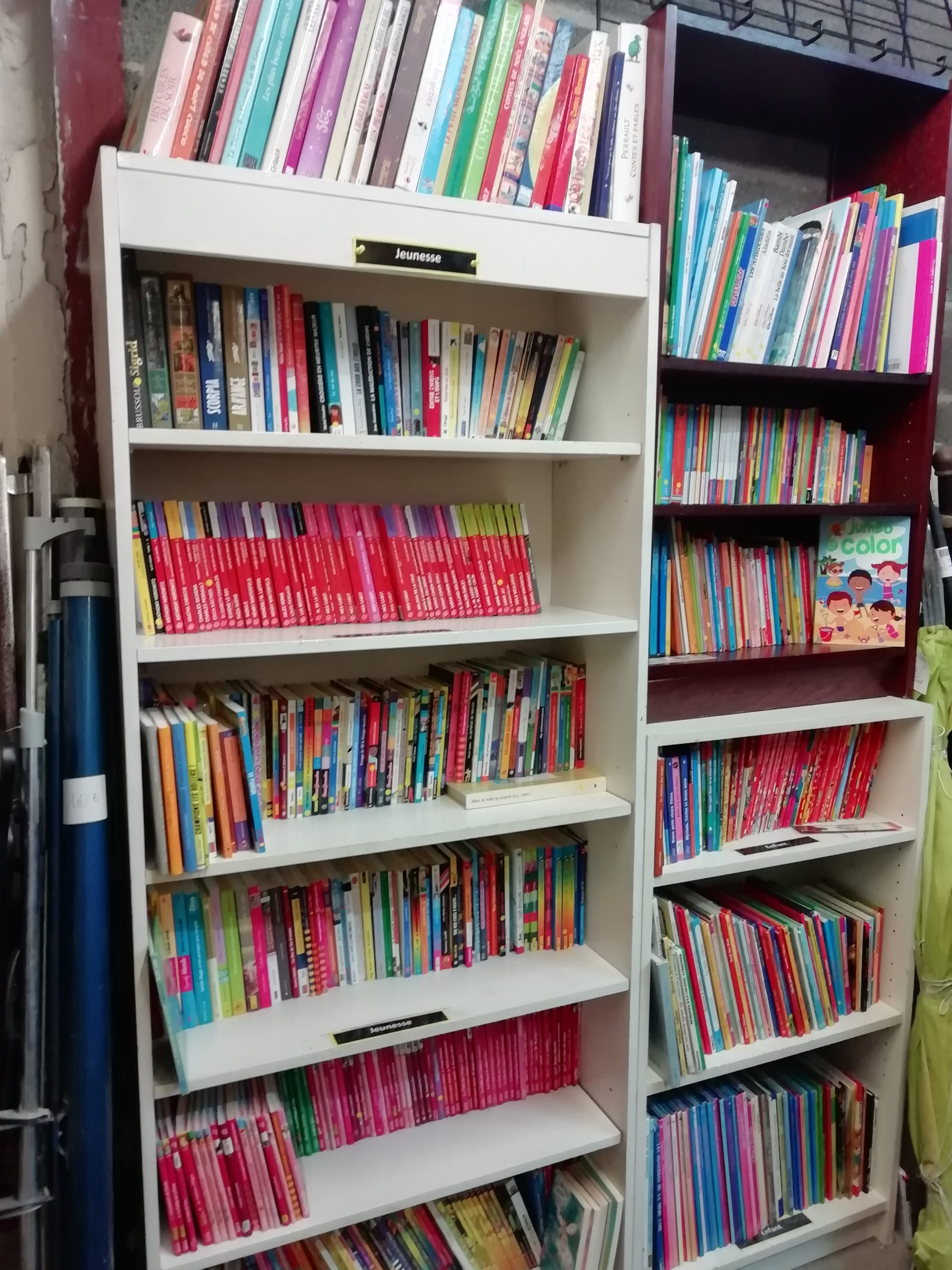 vue bibliothèque 1