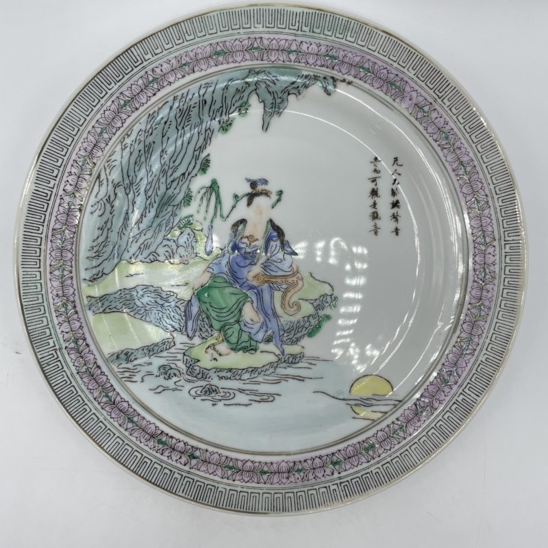 assiette chine vintage porcelaine